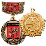 Эксклюзивные знаки и медали